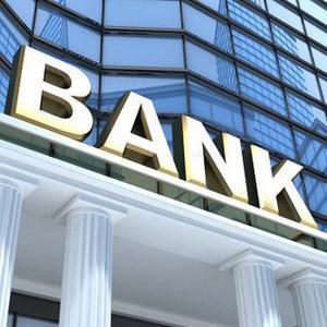 Банки Оуса