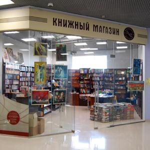 Книжные магазины Оуса