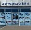 Автомагазины в Оусе