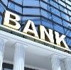 Банки в Оусе