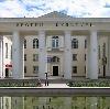 Дворцы и дома культуры в Оусе