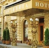 Гостиницы в Оусе