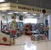 Книжные магазины в Оусе