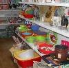 Магазины хозтоваров в Оусе