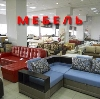 Магазины мебели в Оусе