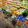 Магазины продуктов в Оусе