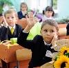 Школы в Оусе