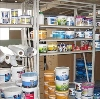 Строительные магазины в Оусе