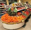 Супермаркеты в Оусе